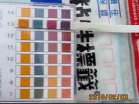 廢液pH值檢測