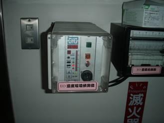 儲存場所(環氧乙烷) 偵測警報設備