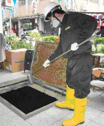 採集事故現場污染廢水