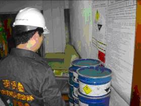 三氧化鉻庫存量清點