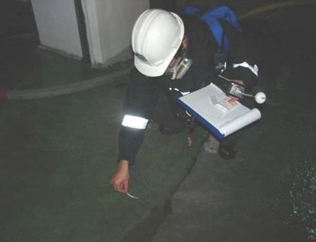 現場消防廢水監測