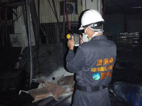 熱影像儀進行災害現場測量