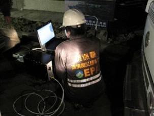 FTIR進行災害現場測量
