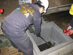 污水排放口pH量測