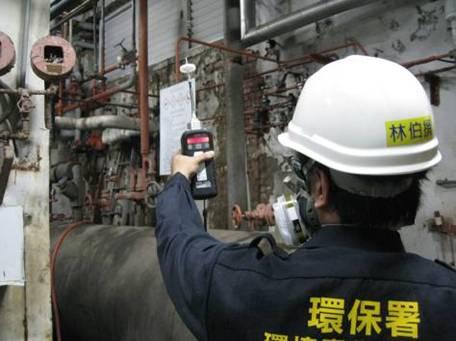 使用光離子偵測器偵測氨氣外洩