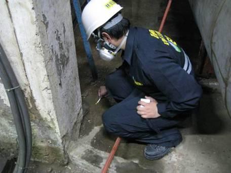 使用酸鹼度試紙監測事故現場消防廢水中氨濃度