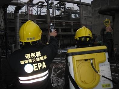 應變隊人員以PID、GC/MS於事故現場進行環境監測