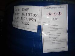 危險性化學品清點