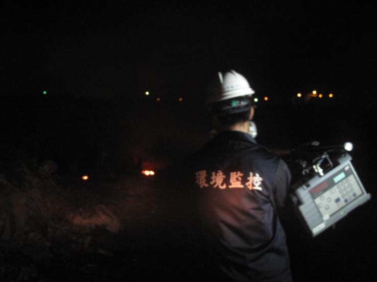 事故現場FID檢測