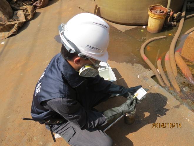 廢水pH值檢測
