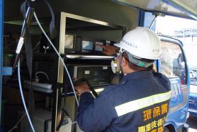 環境監測作業