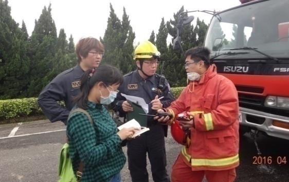 與現場消防、環保單位會銜