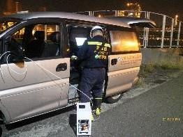 事故下風處環境監測